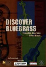 Discover Bluegrass DVD